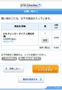 screenshot_2016-10-26-08-50-46