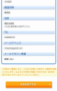 screenshot_2016-10-26-08-52-57